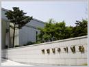 백범 김구 기념관