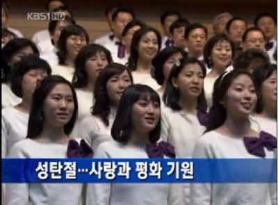KBS뉴스 캡쳐