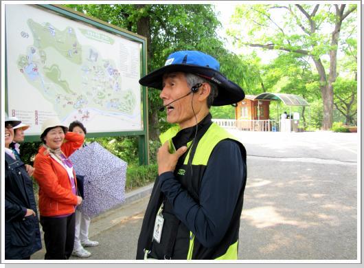 수요반 광릉수목원 야유회
