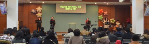 2/23  반석학교 졸업예배
