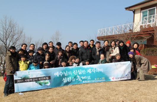 2011사랑부교사비..