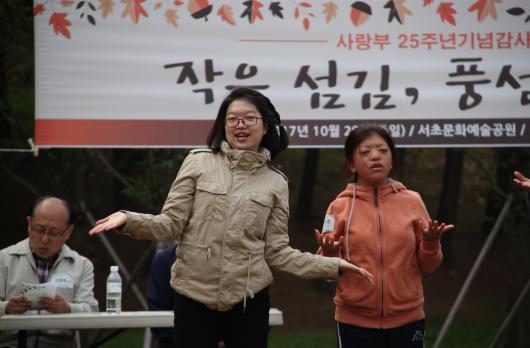 2017 가을야외예배 및 운동회