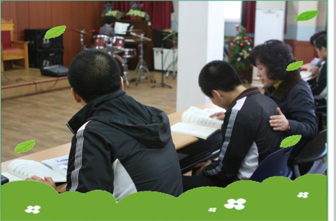 춘천소년원(신촌정보통신학교) 선교 사진