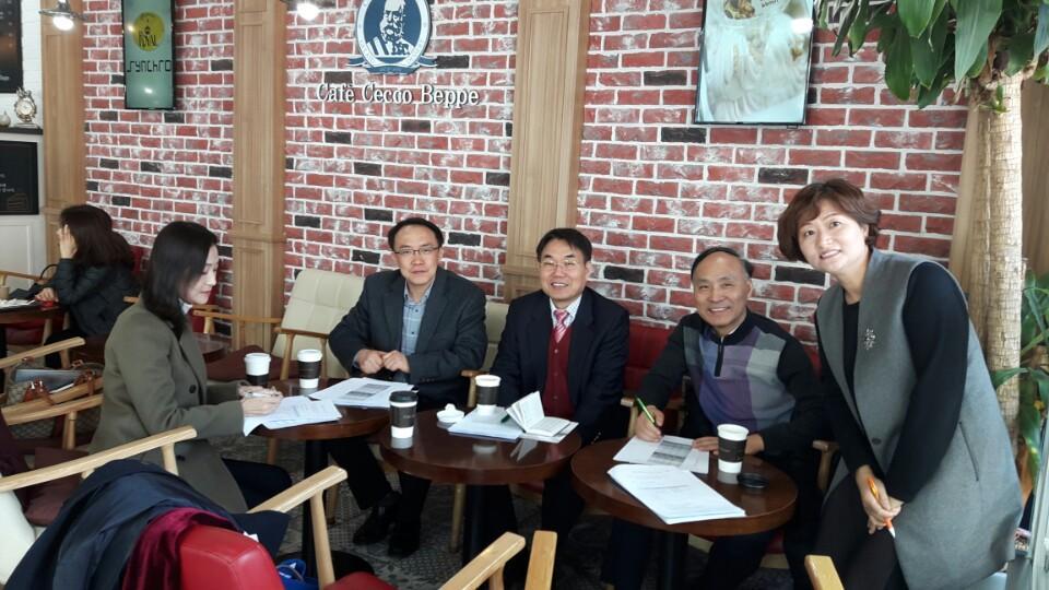2017년 2월 26일 교수선교회 임원 회의