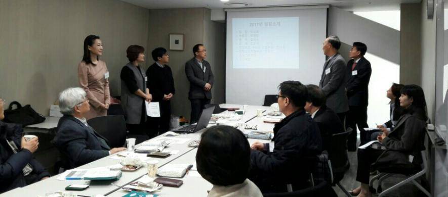 3월 5일 월례회의 이용석 목사님 메세지 및 임원 소개