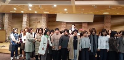 2019.11 순장반 정기모임6