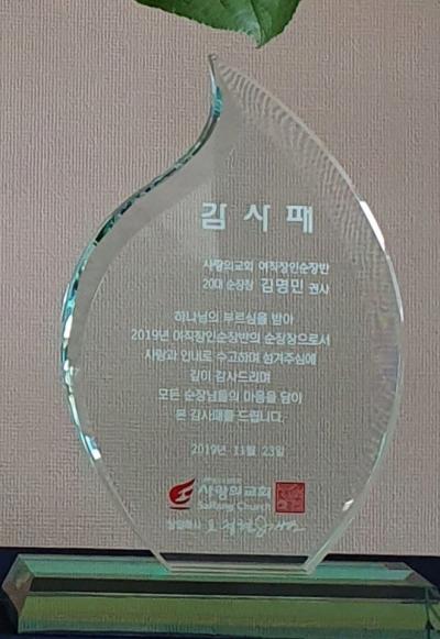 2019.11 순장반 정기모임10
